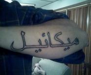 Greatest Arabic Tattoos And Meanings