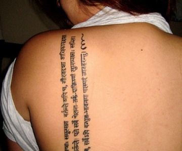 Tattoos In Different Languages