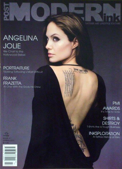post modern ink angelina jolie tattoo back body - tattoomagz