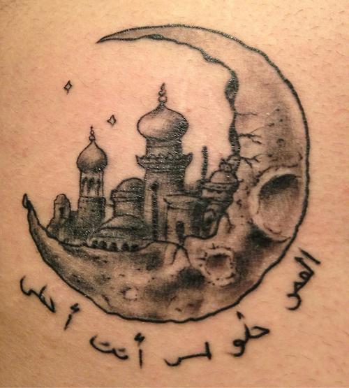 Beautiful arabic tattoo design tattoomagz for Beautiful in arabic tattoo