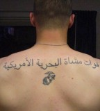 Beautiful Arabic Tattoo Design on Back for Men
