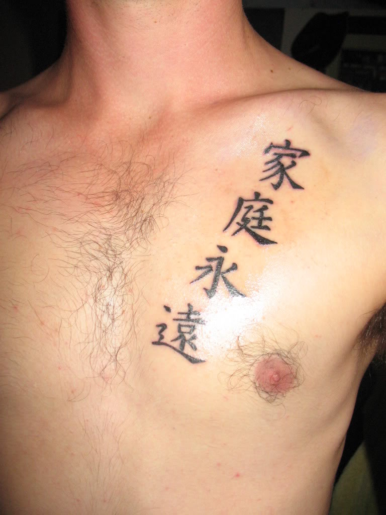 Cool Kanji Words Chest Tattoo For Men