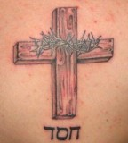 Wooden Cross With Crown Of Thorns Tattoo