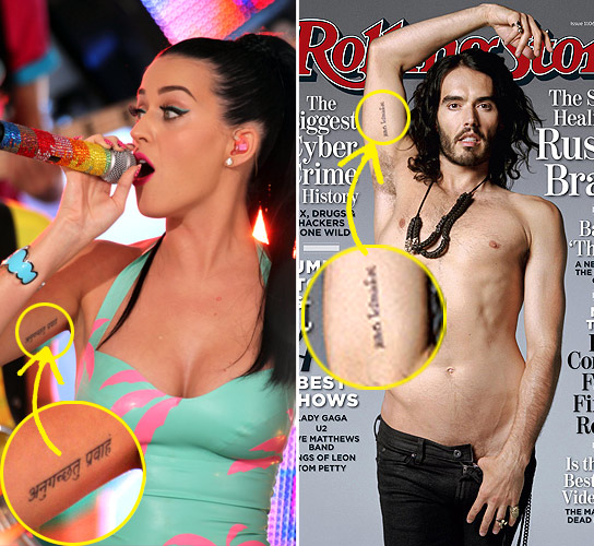 Russell Brand Katy Perry Matching Tattoos Tattoomagz