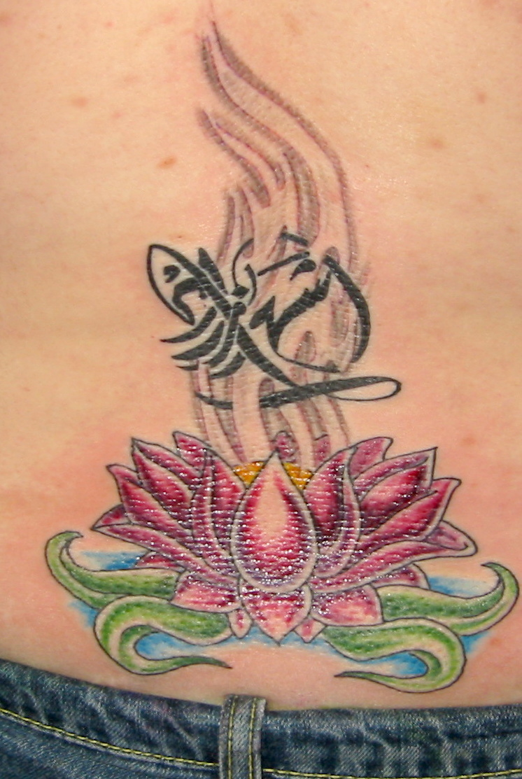 Lotus flower tattoo designs tattoomagz lotus flower tattoo designs izmirmasajfo
