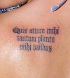 Latin Phrases Quotes For Tattoos