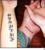 Chinese matching tattoos for couple for Matching husband and wife tattoos