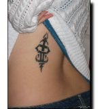 Sagittarius Symbol Tattoos Zodiac On Left Waist