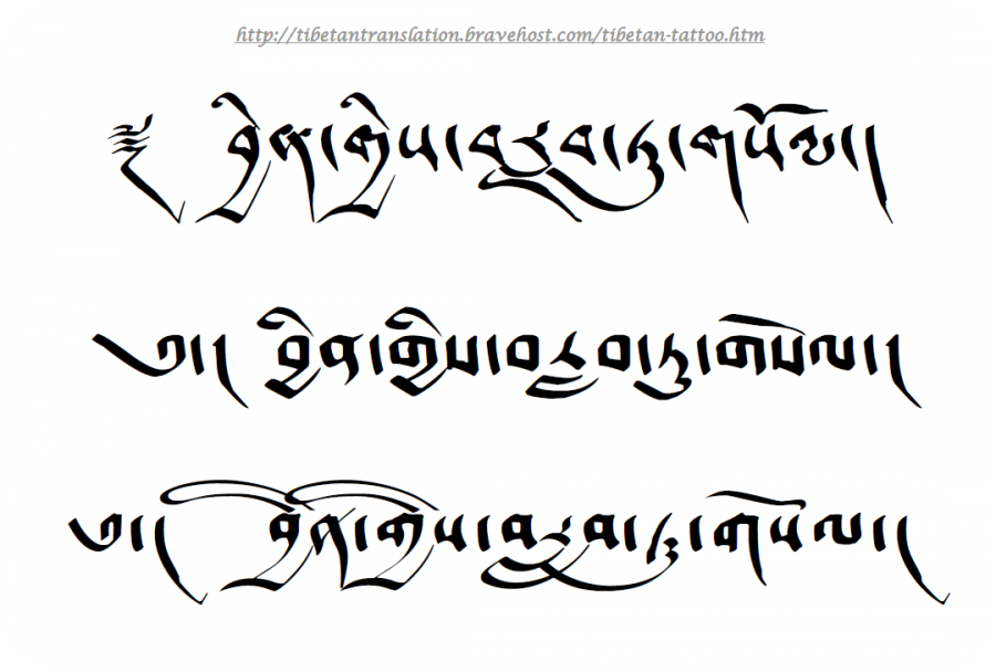 Sanskrit Tibetan Tattoo Pictures Tattoomagz