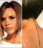 Victoria Beckhams Spine Tattoos Writing