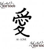 Japanese Kanji Love Symbol Tattoo