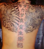 Upper Back Yakuza's Style Tattoo Cover Up Ideas