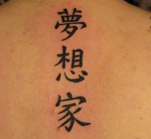 Zumba Tattoo Ideas: Cool Raaspenrasi Family Tattoo Symbols