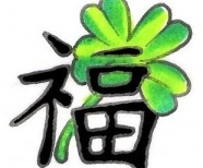 Shamrock Tattoo Meaning