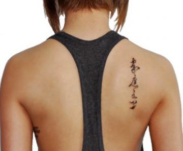 Asian style tattoos