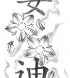 flower designs for tattoos china