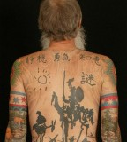 all body tattoo for man Don Quixote