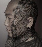 kenji alucky tattoo  face tattoo