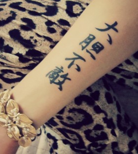 Chinese letters tattoo