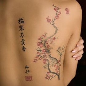 Lovely tree from chinese tattoo