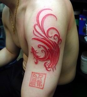 Asian style red tattoo