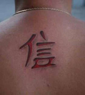 Red ornament asian tattoo