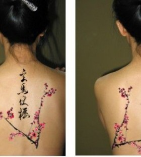 Japanese blossom tattoo chinese style tattoo