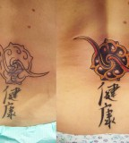 3d Asian Borneo Flower Tattoo [NSFW]