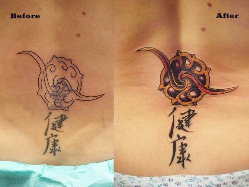 3d Asian Borneo Flower Tattoo [NSFW]