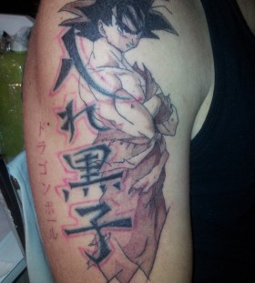 Cool songoku arm tattoo
