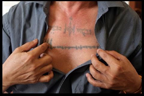 Needles And Sins Tattoo