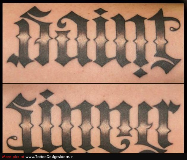 Saint Sinner Ambigram Tattoo Design