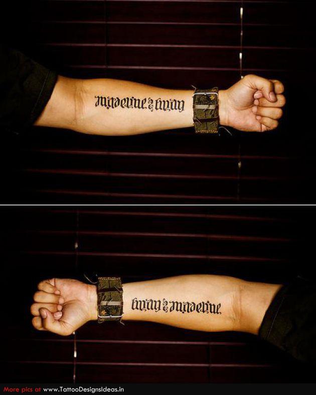 Amazing Ambrigram tattoo Ideas On Arm
