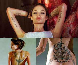 Angelina Jolie Wanted Back Tattoo