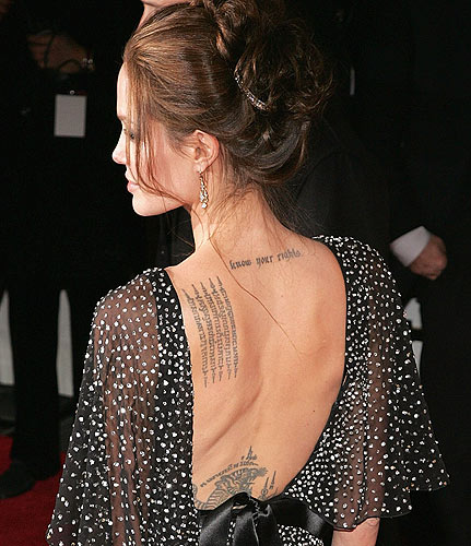 Angel Heart Of A Demon Back Angelina Jolie Tattoo