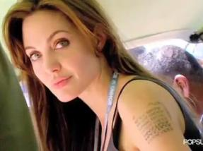 Angelina Jolie's New Tattoo Tribute to Brad Pitt