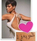 Rihannas Arabic Tattoos And Meanings  Encyclopedia