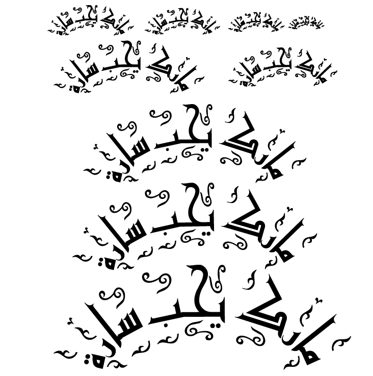 Arabic Calligraphy Tatoo Design Sketch