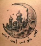 Beautiful Arabic Tattoo Design