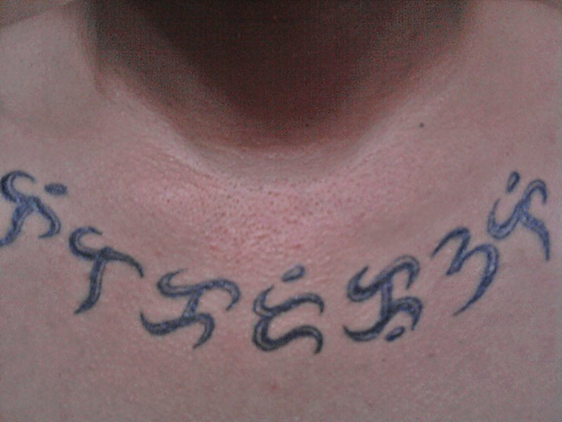 Cool Baybayin Tattoos in the Chest For Man