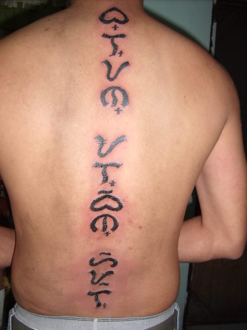 His Full Name In Baybayin Tattoo Picture Gallery