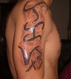 Lakas Baybayin Filipino Tattoo Ideas
