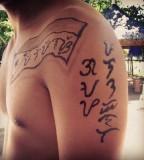 Tagalog Tattoo Baybayin For Man