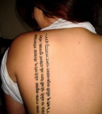 Cool Letter Tattoo Design Picture