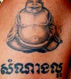 Khmer Budhism Tattoo Bayon