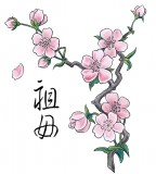 Japanese Colorful Cherry Blossom Tattoo Design Ideas