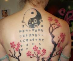 Yin Yang Chinese  Cherry Tree Art Tattoo Designs