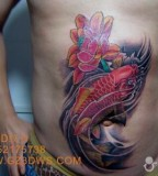 Beautiful 3D Kanji Flower Tattoo Design