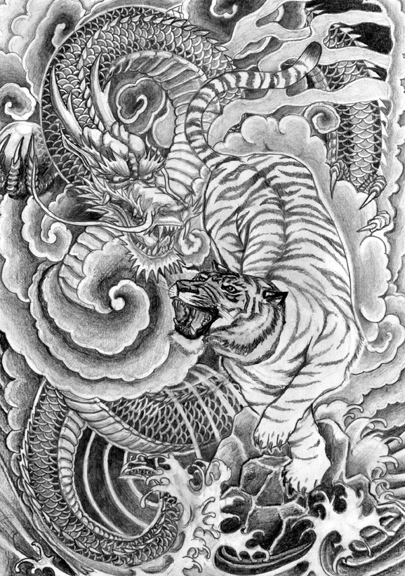 Scifi And Fantasy Art Dragon Tiger Design Tattoomagzcom