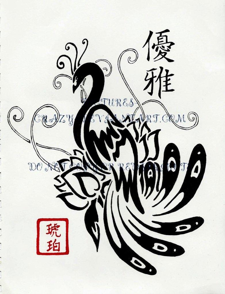Peacock / Phoenix Feather Bird Tattoo Design